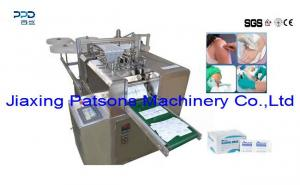 Fully Auto Alcohol Swabs Making Machine